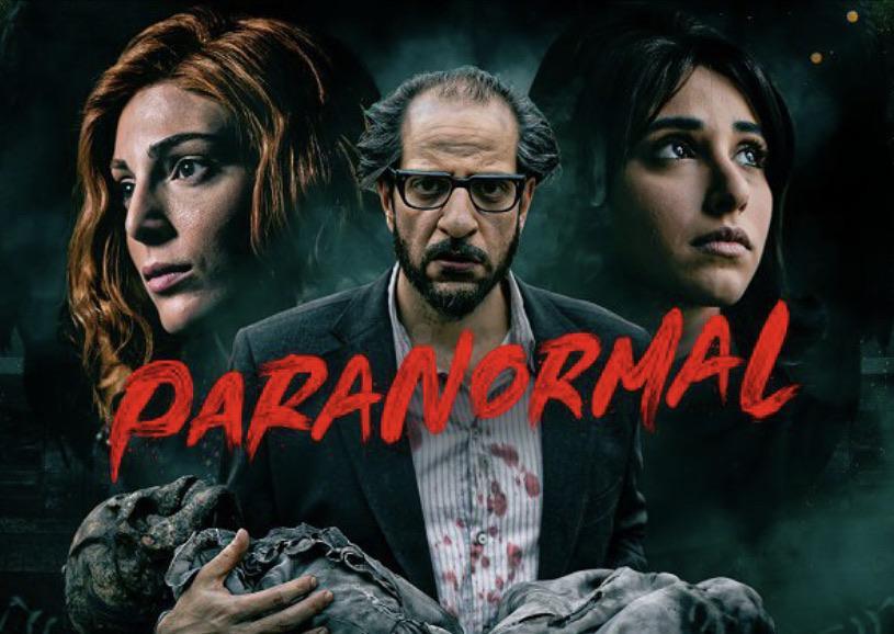هل منكم من شاهد المسلسل العربي Paranormal ؟